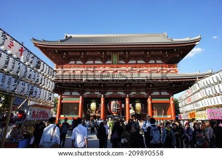 Senso-ji, Tokyo, November 11, 2012 - stock photo