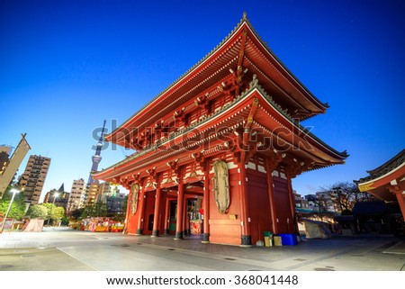 Sensoji Temple in Tokyo, Japan. The temple is the oldest and the most popular destination in Tokyo. - stock photo