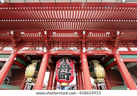 "Sensoji Temple - One of ancient temple in Tokyo. Japanese words at top of entrance translated as ""Red Lantern"" as name in English of the temple. Japanese words on lantern translated as good luck."