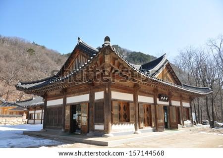 Seoraksan Buddhist temple in South Korea. - stock photo