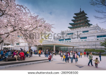 SEOUL - APRIL 12, 2015: Gyeongbokgung Palace in Spring, April 12, 2015 in Seoul, South Korea. - stock photo