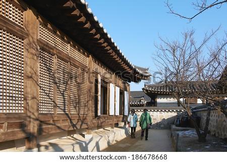 Seoul, Korea, 23 Dec 2013 - Namsangol Hanok Village - stock photo