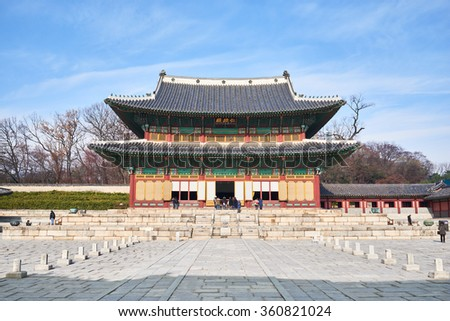 Seoul, Korea - December 9, 2015: Injeongjeon, the main hall of Changdeokgung. Changdeokgung is a palace built as a secondary palace of the Joseon dynasty in 1405, during King Taejong's reign.