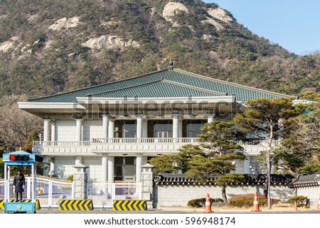Seoul Korea February 18 2017 Blue House Presidential Office Reception Center