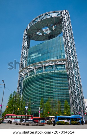 Seoul, Korea - 2012 May 5 : Jongno Tower in Seoul, Korea. It was designed by Rafael Vinoly Architects and built in 1999. Its height is 132 meters.