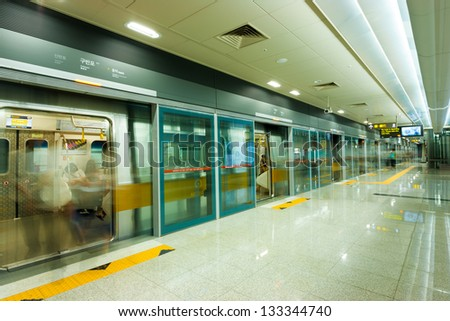 SEOUL, KOREA - SEPTEMBER 8, 2009: A beautifully clean platform of the Seoul metro subway system, the worlds most extensive by length, in Seoul, South Korea on September 8, 2009 - stock photo