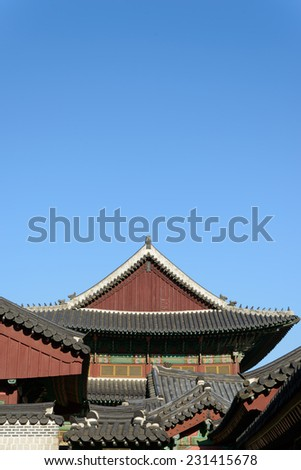 SEOUL, KOREA - SEPTEMBER 20, 2014: View of Changdeokgung palace of Joseon Dynasty - stock photo
