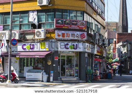 SEOUL - OCT 04: Street with shops in Seoul on October 04. 2016 in South Korea