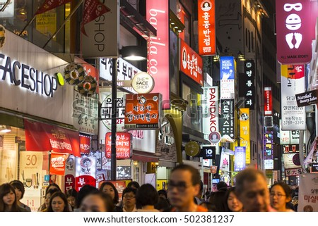 SEOUL - SEPT 24: Myeong-dong district nightlife crowd of people and neon advertising in Seoul on September 24. 2016 in South Korea