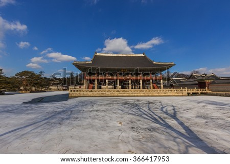 SEOUL, SOUTH KORAE- January 05, 2016 : Gyeonghoeru Pavilion is a building in Gyeongbokgung Palace. Gyeonghoeru is a hall used to hold important and special state banquets during the Joseon Dynasty.