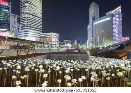 SEOUL, SOUTH KOREA - APRIL 19, 2016:Lit LED Rose Garden at the Dongdaemun Design Plaza in Seoul, South Korea at night, viewed from the front.