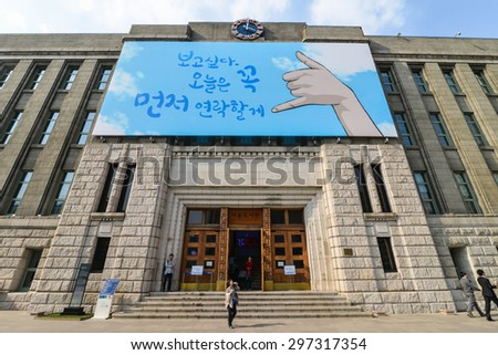 "SEOUL, SOUTH KOREA - CIRCA APRIL 2014: Giant billboard with The Shaka Sign in the building in Seoul. The Shaka Sign can be interpreted as ""Hello""  ""Goodbye""  ""Have a nice day"""