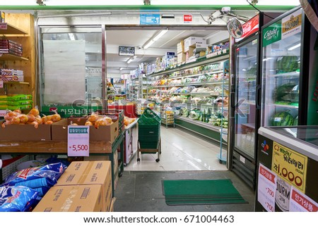 SEOUL, SOUTH KOREA - CIRCA MAY, 2017: a grocery store in Seoul. CU is a convenience store franchise chain in South Korea.
