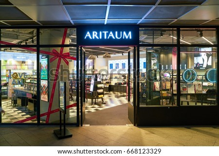 SEOUL, SOUTH KOREA - CIRCA MAY, 2017: Aritaum shop in Seoul.
