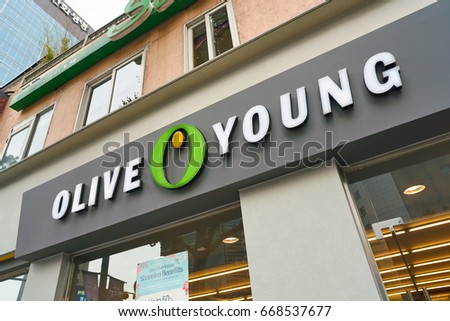 SEOUL, SOUTH KOREA - CIRCA MAY, 2017: Olive Young store in Seoul.