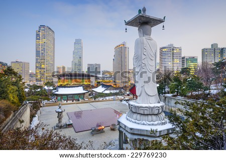 Seoul, South Korea cityscape at the Gangnam District as viewed from Bongeunsa Temple. - stock photo