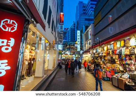 SEOUL, SOUTH KOREA - DECEMBER 9 2016 : Myeongdong shopping street is premiere district for shopping in the city.