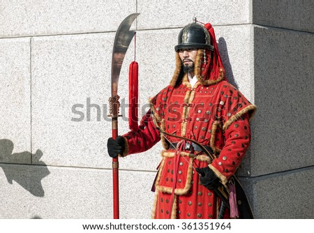 Seoul, South Korea - January 11, 2016: Seoul, South Korea January 19, 2016 dressed in traditional costumes from Gwanghwamun gate of Gyeongbokgung Palace Guards