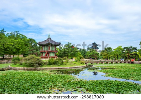 SEOUL, SOUTH KOREA - JULY 17:Gyeongbokgung Palace the best of attractions in korea.Photo taken on July 17, 2015 in Seoul, South Korea.