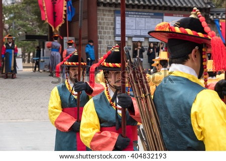 SEOUL, SOUTH KOREA - MARCH 18: Deoksugung Palace Royal guard-changing ceremony on March 18, 2016 in Seoul.