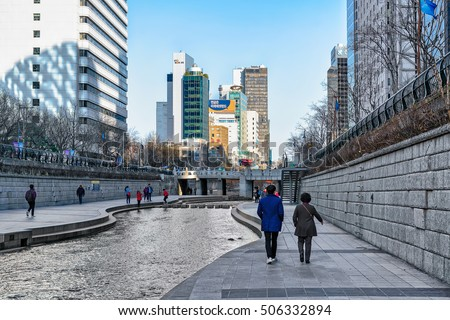 Seoul, South Korea - March 11, 2016: Urban park at Cheonggyecheon public recreation walkway in Seoul, South Korea. People passing by
