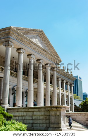 SEOUL, SOUTH KOREA - MAY 7, 2017: A view of Seokjojeon hall (Royal Museum) located at Deoksugung Palace, Seoul, Korea.