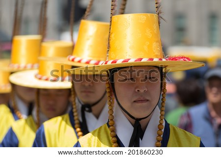 SEOUL, SOUTH KOREA - MAY 21: Duksu Palace Royal Guard-Changing Ceremony on May 21, 2013, in Seoul. This tradition is similar to the changing of the guard at Buckingham Palace in England.