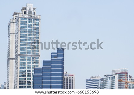 Seoul,South Korea May 2017; high building in Seoul,South Korea