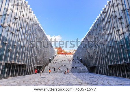 SEOUL, SOUTH KOREA - NOV 14, 2017: Ewha Womans University is a private women's university. It is currently the world's largest female educational institute.
