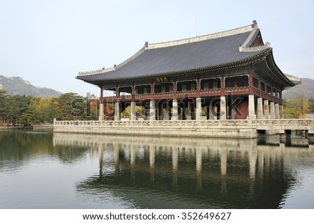 SEOUL, SOUTH KOREA-NOVEMBER 11: Gyeonghoeru, an open two story pavilion, was used for royal banquets and entertainment for foreign envoys. November 11, 2015 Seoul, South Korea