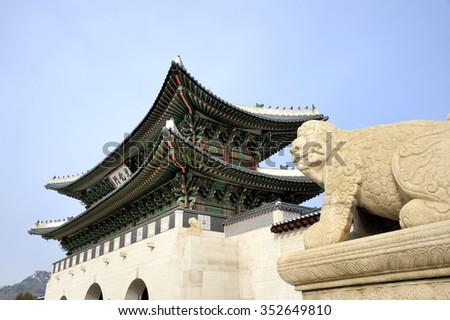 SEOUL,SOUTH KOREA-NOVEMBER 11: Haechi statue Main gate of Gyeongbokgung Palace.Haechi is the official symbol of Seoul He is a mythical beast,part lion,part dragon, November 11, 2015 Seoul, South Korea - stock photo
