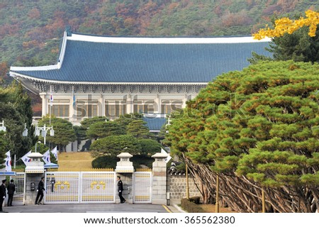 SEOUL, SOUTH KOREA- NOVEMBER 11: Security officials on duty at the front gate of South Korea presidential office. Known as The Blue House . November 11, 2015 Seoul, South Korea.  - stock photo