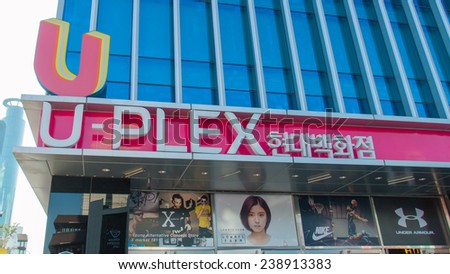 Seoul,South Korea - November 09,2014:The photo of U-Plex the shopping mall at Shinchon.