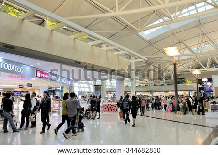 SEOUL,SOUTH KOREA - NOVEMBER 16:Travelers and shops at Seoul International Airport. This is the Seoul Incheon International Airport. November 16, 2015 Seoul, South Korea