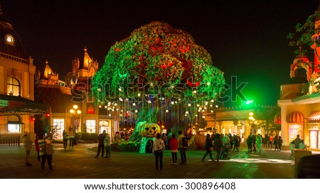 SEOUL, SOUTH KOREA - OCTOBER 25: Halloween party decorations at Everland Theme Park on OCTOBER 25, 2013 in Seoul, South Korea  - stock photo