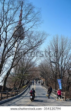 SEOUL, SOUTH KOREA - OCTOBER 3, 2013 : The way to N Seoul Tower in winter. Located on Namsan Mountain in Seoul, South Korea