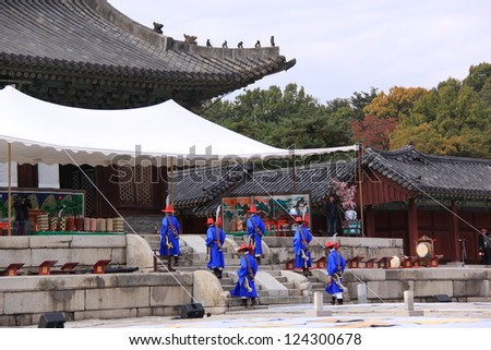 SEOUL, SOUTH KOREA - OCTOBER 31 :Traditional royal ceremony at Deoksugung palace on October 31, 2010 in Seoul, Korea. It is the old palace of the South Korea.