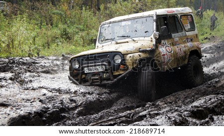 "September 13, 2014,Beloretsk,Russia,the second stage of the seventh championship of the Republic of Bashkortostan trophy-RAID ""Sargassi 2014"". Extreme driving to overcome the lack of roads."