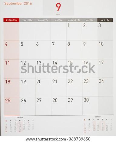 September 2016 calendar (or desk planner), weeks start from Sunday - stock photo