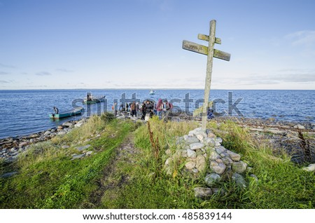 September 2016. The landing of the pilgrims at the Anzer island. Russia, Arkhangelsk region, Solovetsky Islands