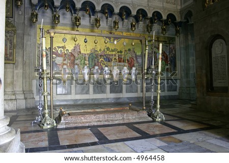 sepulchre of Jesus Christ in the church of the holy sepulchre, jerusalem, israel - stock photo