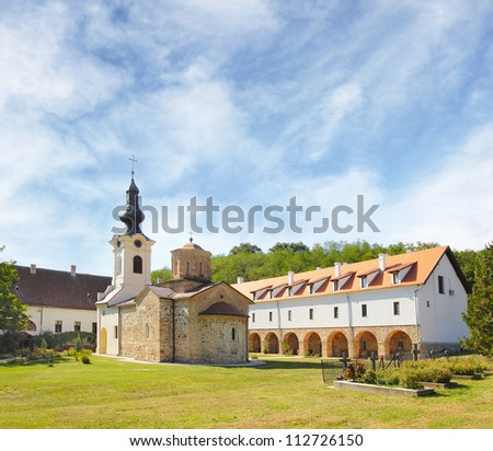 Serb Orthodox monastery Mesic (Mesi?) (Romanian: Manastirea Mesici) situated in the Banat region, in the province of Vojvodina, Serbia. It was founded in 1225. - stock photo
