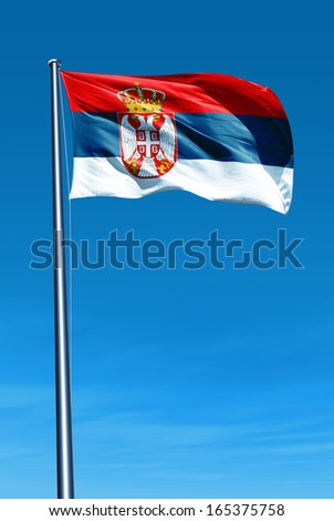 Serbia flag waving on the wind