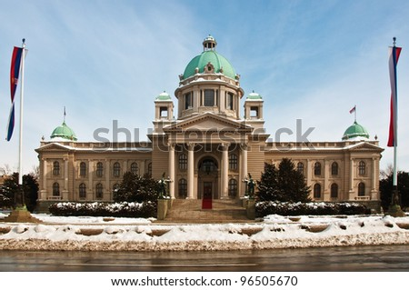 Serbian National Assembly in the city of Belgrade during the winter