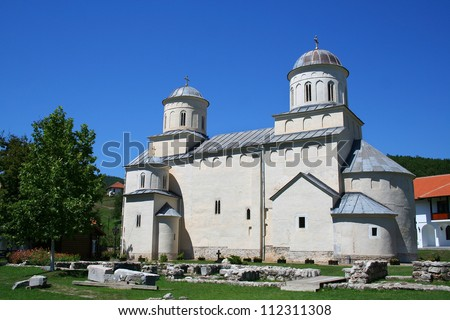 Serbian Orthodox Monastery Mileseva - stock photo