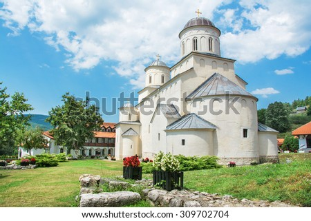 Serbian Orthodox Monastery Mileseva, built in 1235. Serbia - stock photo