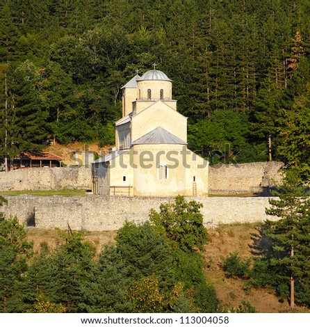 Serbian Orthodox Monastery Sopocani, Unesco world heritage site, Serbia - stock photo
