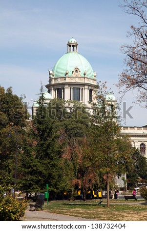 Serbian Parliament Building at park in Belgrade, Serbia.