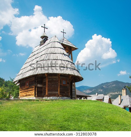 Serbian Traditional Church. Mecavnik, Drvengrad village on Mokra Gora mountain, Serbia. - stock photo