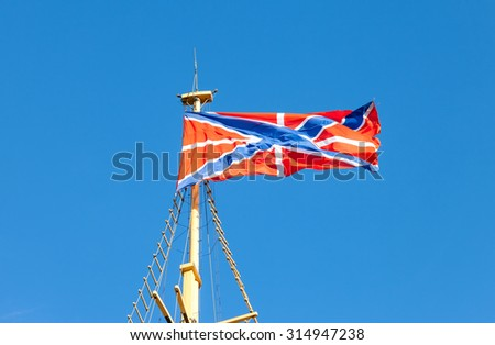 Serf Russian Navy flag on the flagpole against blue sky - stock photo